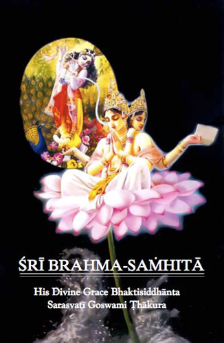 Sri_Brahma-Samhita-cover